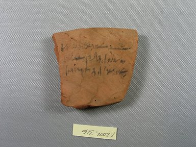 Demotic. Demotic Ostracon, Year 34 (of Ptolemy II Philadelphus). Terracotta, pigment, 3 1/4 x 3/8 x 3 7/16 in. (8.2 x 0.9 x 8.7 cm). Brooklyn Museum, Gift of Evangeline Wilbour Blashfield, Theodora Wilbour, and Victor Wilbour honoring the wishes of their mother, Charlotte Beebe Wilbour, as a memorial to their father, Charles Edwin Wilbour, 16.580.533. Creative Commons-BY