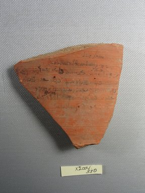 Demotic. Demotic Ostracon, Year 12 (?) of a Ptolemy. Terracotta, pigment, 3 9/16 x 3/8 x 3 9/16 in. (9 x 0.9 x 9 cm). Brooklyn Museum, Gift of Evangeline Wilbour Blashfield, Theodora Wilbour, and Victor Wilbour honoring the wishes of their mother, Charlotte Beebe Wilbour, as a memorial to their father, Charles Edwin Wilbour, 16.580.547. Creative Commons-BY