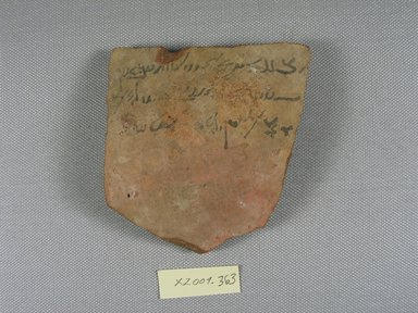 Demotic. Demotic Ostracon, Year 27 of Augustus. Terracotta, pigment, 3 9/16 x 7/16 x 3 15/16 in. (9 x 1.1 x 10 cm). Brooklyn Museum, Gift of Evangeline Wilbour Blashfield, Theodora Wilbour, and Victor Wilbour honoring the wishes of their mother, Charlotte Beebe Wilbour, as a memorial to their father, Charles Edwin Wilbour, 16.580.574. Creative Commons-BY