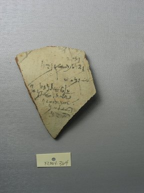 Brooklyn Museum: Demotic Ostracon