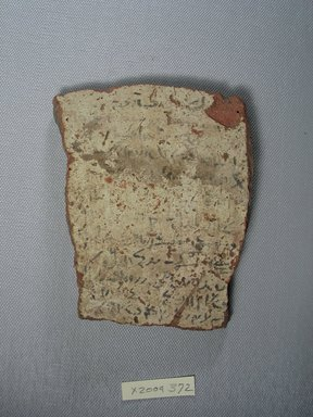 Demotic. Demotic Ostracon, Year 51 of Ptolemy VII Euergetes II. Terracotta, pigment, 4 x 3/8 x 5 in. (10.2 x 1 x 12.7 cm). Brooklyn Museum, Gift of Evangeline Wilbour Blashfield, Theodora Wilbour, and Victor Wilbour honoring the wishes of their mother, Charlotte Beebe Wilbour, as a memorial to their father, Charles Edwin Wilbour, 16.580.583. Creative Commons-BY