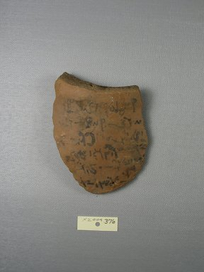Demotic. Demotic Ostracon, Year 8 of a late Ptolemaic or early Roman reign. Terracotta, pigment, 3 1/2 x 7/16 x 4 5/8 in. (8.9 x 1.1 x 11.7 cm). Brooklyn Museum, Gift of Evangeline Wilbour Blashfield, Theodora Wilbour, and Victor Wilbour honoring the wishes of their mother, Charlotte Beebe Wilbour, as a memorial to their father, Charles Edwin Wilbour, 16.580.587. Creative Commons-BY