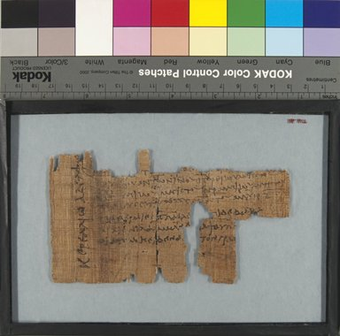 Papyrus Inscribed in Greek, February 1 or February 2, 213 C.E. - 217 C.E. Papyrus, pigment, Glass: 5 1/2 x 8 7/16 in. (14 x 21.5 cm). Brooklyn Museum, Gift of Evangeline Wilbour Blashfield, Theodora Wilbour, and Victor Wilbour honoring the wishes of their mother, Charlotte Beebe Wilbour, as a memorial to their father, Charles Edwin Wilbour, 16.617
