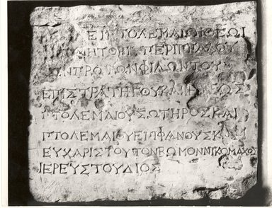Greek. Tablet. Limestone, 9 1/2 x 11 9/16 in. (24.2 x 29.4 cm). Brooklyn Museum, Gift of Evangeline Wilbour Blashfield, Theodora Wilbour, and Victor Wilbour honoring the wishes of their mother, Charlotte Beebe Wilbour, as a memorial to their father, Charles Edwin Wilbour, 16.632. Creative Commons-BY