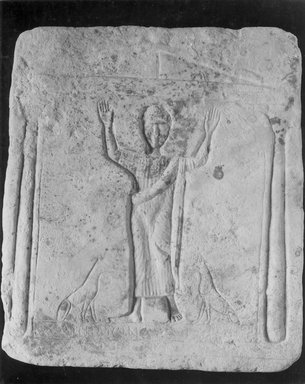 Graeco-Egyptian. Funerary Stela of Chairemon, 3rd - 4th century C.E., or later. Limestone, 13 x 2 5/8 x 15 1/4 in. (33 x 6.6 x 38.8 cm). Brooklyn Museum, Gift of Evangeline Wilbour Blashfield, Theodora Wilbour, and Victor Wilbour honoring the wishes of their mother, Charlotte Beebe Wilbour, as a memorial to their father, Charles Edwin Wilbour, 16.90. Creative Commons-BY
