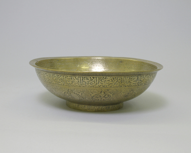 Divination Bowl with Inscriptions and Zodiac Signs