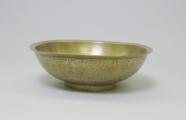 Divination Bowl with Inscriptions and Zodiac Signs, mid 16th century. Copper alloy (brass), engraved with repoussé center, 3 3/4 x 8 1/2 x 8 1/2in. (9.5 x 21.6 x 21.6cm). Brooklyn Museum, Gift of Mrs. Charles K. Wilkinson in memory of her husband, 1989.149.7. Creative Commons-BY
