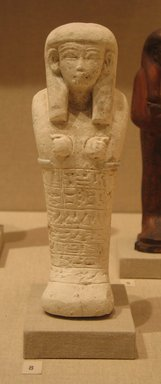 Shabti or Funerary Figurine of Inheretmose, ca. 1539-1292 B.C.E. Limestone, 8 1/4 x 3 x 2 1/4in. (21 x 7.6 x 5.7cm). Brooklyn Museum, Purchased with funds given by Louis D. Fontana, 1991.107. Creative Commons-BY