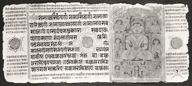 Page 1 from a Manuscript of the Kalpasutra: recto blank, verso image of Mahavira enthroned, 1472. Opaque watercolor and ink on gold leaf on paper, sheet: height: 4 3/8 in. Brooklyn Museum, Gift of Dr. Bertram H. Schaffner, 1994.11.9
