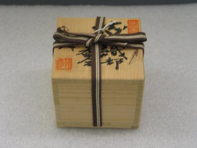 Kawai Takehiko (Japanese, born 1940). Incense Box, ca.1986. Shino-Oribe ware; glazed buff stoneware, 2 1/4 x 2 3/4 in. (5.7 x 7 cm). Brooklyn Museum, Gift of Dr. and Mrs. John P. Lyden, 1994.197.11a-b. Creative Commons-BY