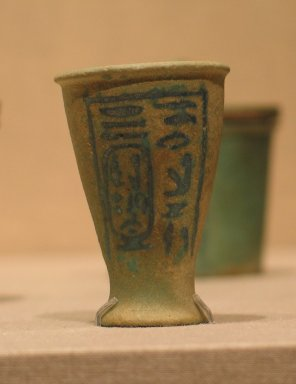 Miniature Vessel with the Titulary of King Nectanebo II