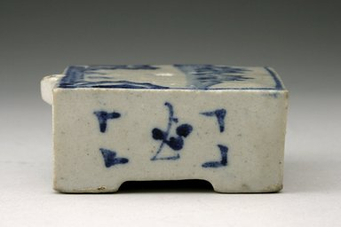 Water Dropper, last half of 19th century. Porcelain with cobalt blue underglaze decoration, 1 3/16 x 2 9/16 x 2 5/8 in. (3 x 6.5 x 6.6 cm). Brooklyn Museum, The Peggy N. and Roger G. Gerry Collection, 2004.28.119. Creative Commons-BY