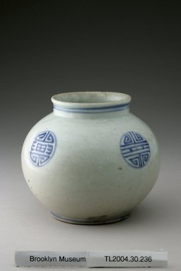 Jar, 19th century. Porcelain with underglaze blue, Height: 4 5/16 in. (11 cm). Brooklyn Museum, The Peggy N. and Roger G. Gerry Collection, 2004.28.261. Creative Commons-BY