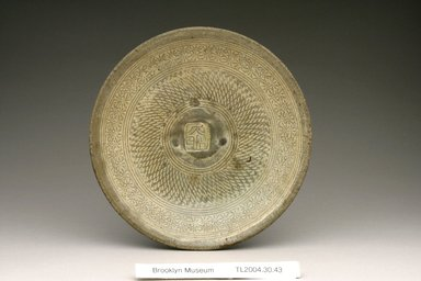 Bowl, first half of 15th century. Buncheong ware, glazed stoneware with white slip, Height: 1 1/2 in. (3.8 cm). Brooklyn Museum, The Peggy N. and Roger G. Gerry Collection, 2004.28.39. Creative Commons-BY