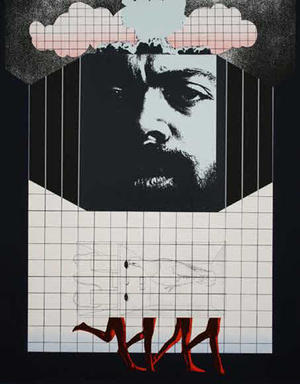 Lev T. Mills (American, born 1940). Le Roi...?, 1972. Screenprint on paper with colored-pencil additions, Image: 23 1/2 x 19 1/2 in. (59.7 x 49.5 cm). Brooklyn Museum, Gift of R.M. Atwater, Anna Wolfrom Dove, Alice Fiebiger, Joseph Fiebiger, Belle Campbell Harriss, and Emma L. Hyde, by exchange, Designated Purchase Fund, Mary Smith Dorward Fund, Dick S. Ramsay Fund, and  Carll H. de Silver Fund, 2012.80.35. © Lev T. Mills