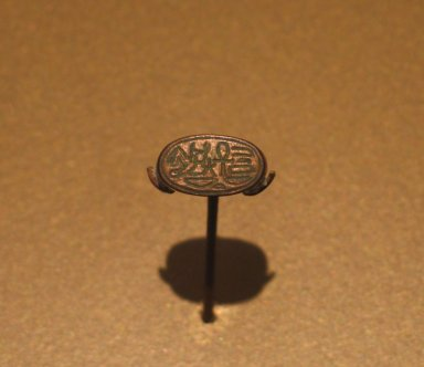 Signet Ring Inscribed for Akhenaten, ca. 1353-1336 B.C.E. Electrum, engraved, Diam. of inner part of ring 11/16 x Length of bezel 11/16 in. (1.7 x 1.7 cm). Brooklyn Museum, Charles Edwin Wilbour Fund, 33.681. Creative Commons-BY