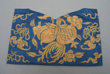Mat or Hanging, 19th Century. Embroidered satin silk, 13 3/8 x 9 1/16 in. (34 x 23 cm). Brooklyn Museum, Brooklyn Museum Collection, 34.1458. Creative Commons-BY