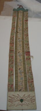 One of a Pair of Temple Banners, 19th century. Brocaded silk, satin silk, cloth cotton, 9 1/16 x 58 1/4 in. (23 x 148 cm). Brooklyn Museum, Brooklyn Museum Collection, 34.1472. Creative Commons-BY