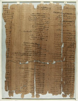 Fragment of Wilbour Papyrus, ca. 1147 B.C.E. Papyrus, pigment, Glass: 14 3/16 x 18 1/8 in. (36 x 46 cm). Brooklyn Museum, Charles Edwin Wilbour Fund, 34.5596.28