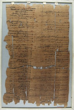 Fragment of Wilbour Papyrus, ca. 1147 B.C.E. Papyrus, pigment, Glass: 12 3/16 x 18 1/8 in. (31 x 46 cm). Brooklyn Museum, Charles Edwin Wilbour Fund, 34.5596.29
