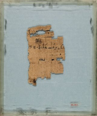 Fragment, 664 - 332 B.C.E. Papyrus, ink, Glass: 6 5/16 x 7 1/2 in. (16 x 19 cm). Brooklyn Museum, Gift of Theodora Wilbour from the collection of her father, Charles Edwin Wilbour, 35.1211