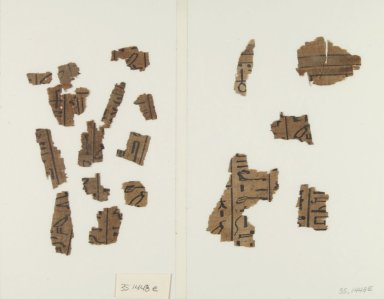 The Book of the Dead of Neferrenpet, ca. 1295-1185 B.C.E. Papyrus, paint, ink, 35.1448o, as mounted: 20 1/16 x 15/16 x 51 1/8 in. (51 x 2.4 x 129.8 cm). Brooklyn Museum, Gift of Theodora Wilbour, 35.1448a-o