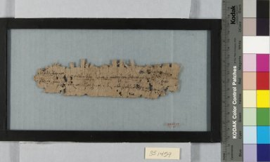 Narrow Fragment, 7th or 8th century. Papyrus, ink, Glass: 6 x 11 in. (15.3 x 28 cm). Brooklyn Museum, Gift of Theodora Wilbour, 35.1459