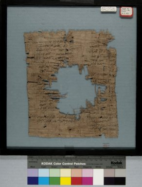Fragment, 2nd century C.E. Papyrus, ink, Glass: 11 7/16 x 12 5/8 in. (29 x 32 cm). Brooklyn Museum, Gift of Theodora Wilbour, 35.1466