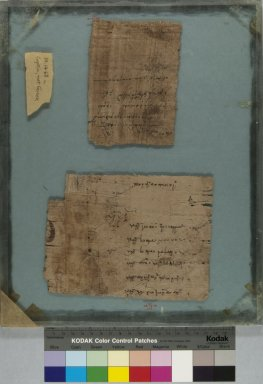 Small Fragment, 7th or 8th century C.E. Papyrus, ink, Glass: 10 13/16 x 13 9/16 in. (27.5 x 34.5 cm). Brooklyn Museum, Gift of Theodora Wilbour, 35.1469