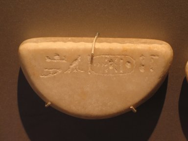 Model Grinder Inscribed for Amunhotep II, ca. 1426-1400 B.C.E. Egyptian alabaster, Other (average): 1 9/16 x 3 9/16 in. (4 x 9 cm). Brooklyn Museum, Charles Edwin Wilbour Fund, 36.621.1. Creative Commons-BY