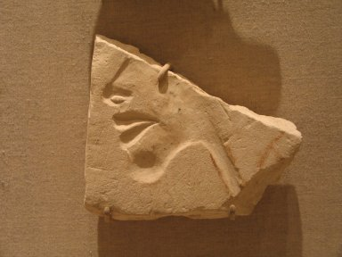 Fragment of Mold, ca. 1352-1336 B.C.E. Limestone, 3 7/8 x 4 7/16 x 7/8 in. (9.8 x 11.2 x 2.3 cm). Brooklyn Museum, Gift of the Egypt Exploration Society, 36.875. Creative Commons-BY