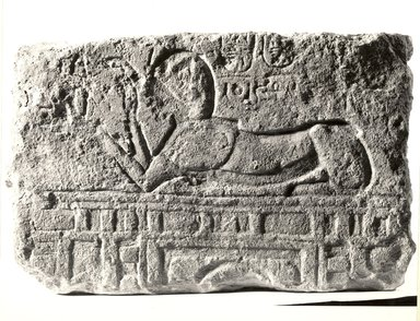 Block, ca. 1352 B.C.E. - 1336 B.C.E. Limestone, 9 1/16 x 7 5/16 x 14 3/4 in. (23 x 18.5 x 37.5 cm). Brooklyn Museum, Gift of the Egypt Exploration Society, 36.881. Creative Commons-BY