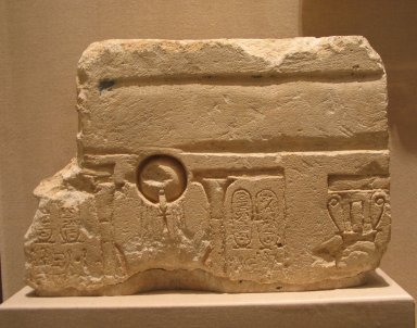 Block with Sunk Relief and Inscriptions, ca. 1352-1336 B.C.E. Limestone, painted, 7/8 x 6 1/8 x 13 1/2 in. (2.3 x 15.5 x 34.3 cm). Brooklyn Museum, Gift of the Egypt Exploration Society, 36.886. Creative Commons-BY