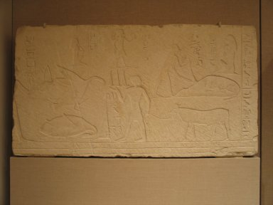 Fragment of Tomb Relief, ca. 1979-1801 B.C.E. Limestone, 13 11/16 x 25 9/16 x 2 9/16 in. (34.7 x 65 x 6.5 cm). Brooklyn Museum, Charles Edwin Wilbour Fund, 37.1349E. Creative Commons-BY