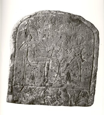 Brooklyn Museum: Upper Part of Funerary Stela