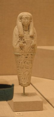 Shabti of Patepihu, ca. 1400-1336 B.C.E. Limestone, 5 5/8 x 1 7/8 x 1 1/4 in. (14.3 x 4.8 x 3.1 cm). Brooklyn Museum, Charles Edwin Wilbour Fund, 37.146E. Creative Commons-BY