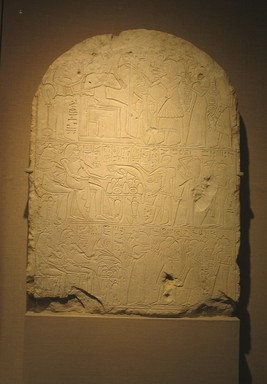 Stela of Penamun, ca. 1334-1295 B.C.E. Limestone, 25 x 18 1/8 x 3 1/4 in. (63.5 x 46 x 8.2 cm). Brooklyn Museum, Charles Edwin Wilbour Fund, 37.1486E. Creative Commons-BY