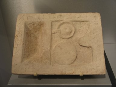 Offering Table of Neferka, ca. 2500-2170 B.C.E. Limestone, 3 x 10 5/8 x 7 3/4 in. (7.6 x 27 x 19.7 cm). Brooklyn Museum, Charles Edwin Wilbour Fund, 37.1496E. Creative Commons-BY