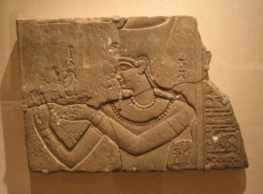 Pharaoh Offering an Image of Ma`at