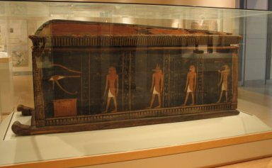 Brooklyn Museum: Sarcophagus of Kamwese Called for Short Kami