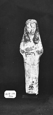 Egyptian. Ushabti, ca. 1292-656 B.C.E. Nile mud, paint, 5 x 1 9/16 x 13/16 in. (12.7 x 4 x 2 cm). Brooklyn Museum, Charles Edwin Wilbour Fund, 37.160E. Creative Commons-BY