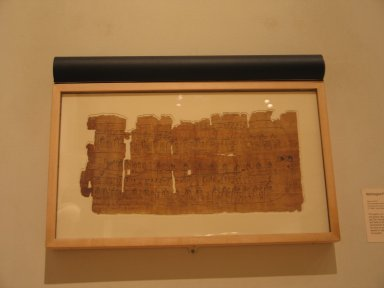 Sheet from a Book of the Dead, ca. 1075-945 B.C.E. Papyrus, ink, Sheet: 9 1/2 x 20 in. (24.1 x 50.8 cm). Brooklyn Museum, Charles Edwin Wilbour Fund, 37.1699Ea-c