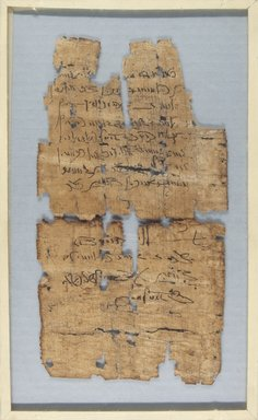 Small Fragmentary Piece of Papyrus, 30 B.C.E. - 395 C.E. Papyrus, pigment, Glass: 7 1/8 x 11 5/8 in. (18.1 x 29.5 cm). Brooklyn Museum, Charles Edwin Wilbour Fund, 37.1798E