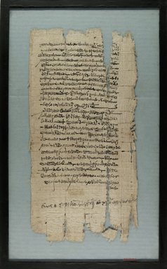 Oblong Strip of Papyrus, February 9, 108 B.C.E. Papyrus, pigment, Glass: 10 7/16 x 17 in. (26.5 x 43.2 cm). Brooklyn Museum, Charles Edwin Wilbour Fund, 37.1802E