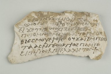 Coptic Ostrakon, 395-642 C.E. Limestone, 2 3/4 x 5 1/4 x 11/16 in. (7 x 13.3 x 1.7 cm). Brooklyn Museum, Charles Edwin Wilbour Fund, 37.1822E. Creative Commons-BY