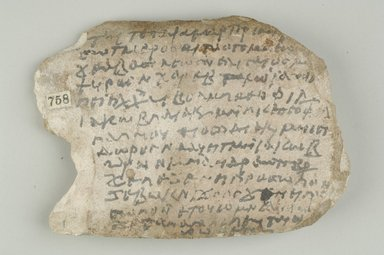 Ostracon. Limestone, pigment, 4 7/16 x 7/8 x 6 1/4 in. (11.2 x 2.2 x 15.8 cm). Brooklyn Museum, Charles Edwin Wilbour Fund, 37.1823E. Creative Commons-BY