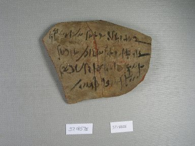 Ostracon, Year 25, Pachons 10. Terracotta, pigment, Measurements of 37.1857E & 37.1882E as one object: 3 1/4 x 1/4 x 4 7/16 in. (8.3 x 0.6 x 11.3 cm). Brooklyn Museum, Charles Edwin Wilbour Fund, 37.1882E. Creative Commons-BY