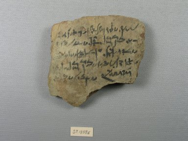 Small Ostracon, Year 21, Epeiph. Terracotta, pigment, 4 x 1/2 x 3 5/8 in. (10.1 x 1.2 x 9.2 cm). Brooklyn Museum, Charles Edwin Wilbour Fund, 37.1858E. Creative Commons-BY