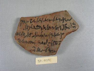 Small Ostracon, Year 18, Mesore 14. Terracotta, pigment, 2 13/16 x 1/4 x 4 5/8 in. (7.1 x 0.6 x 11.8 cm). Brooklyn Museum, Charles Edwin Wilbour Fund, 37.1859E. Creative Commons-BY