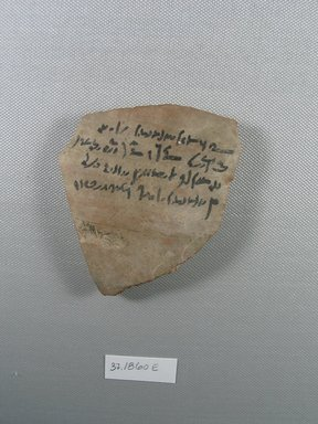 Ostracon, Year 15, Pharmuthi 6. Terracotta, pigment, 3 1/4 x 3/8 x 3 1/2 in. (8.3 x 0.9 x 8.9 cm). Brooklyn Museum, Charles Edwin Wilbour Fund, 37.1860E. Creative Commons-BY